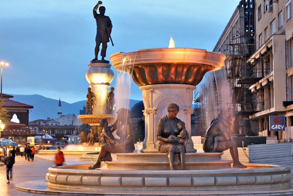 Travel Skopje, Macedonia fountains