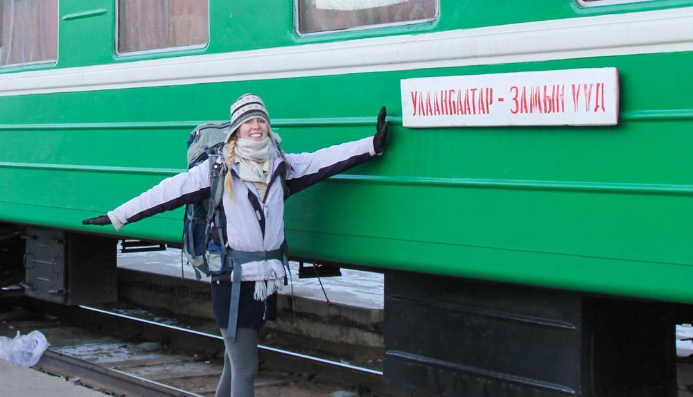 Beijing to Ulaanbaatar: Getting to Mongolia