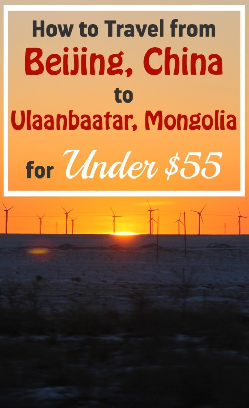 Travel from Beijing to Ulaanbaatar on a budget of under $55