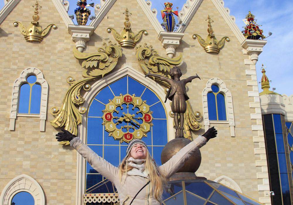 Puppet Theater Kazan Russia