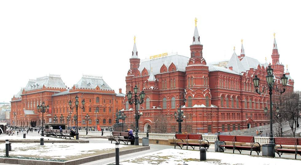The Kremlin Moscow