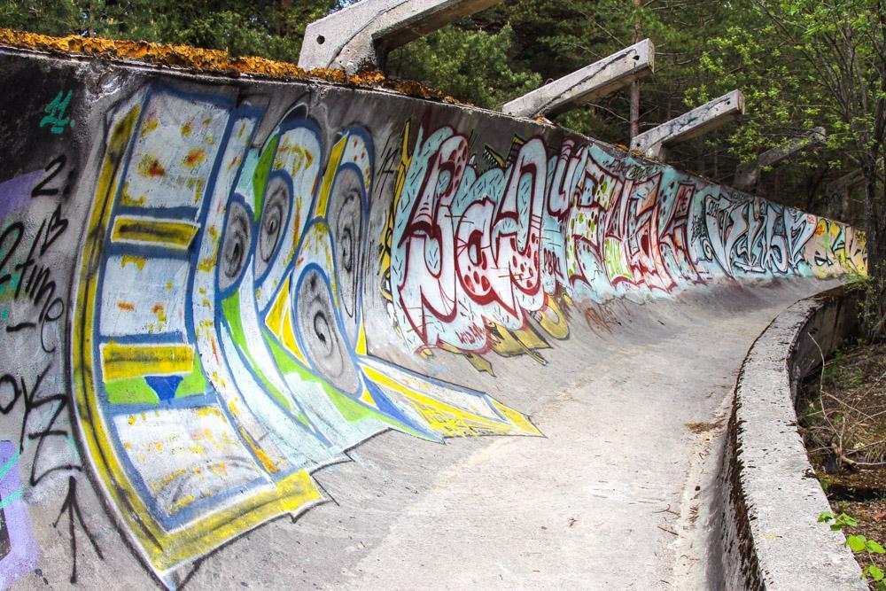 Olympic Bobsledding Track Sarajevo Bosnia
