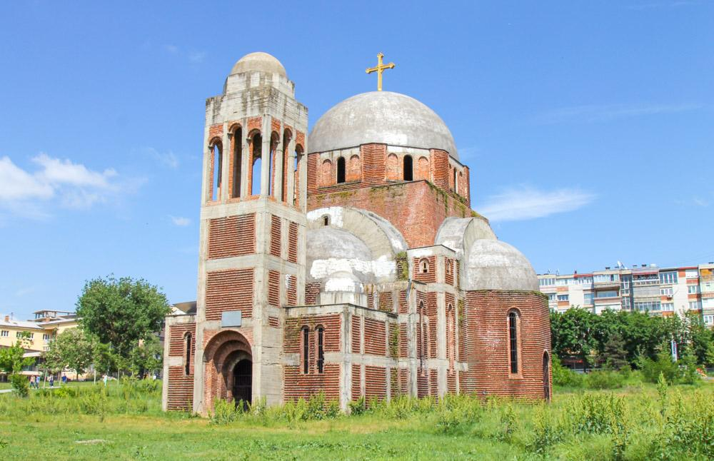 Christ the Saviour Cathedral Pristina, Kosovo