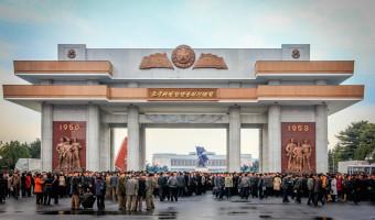 Off the Path: North Korea