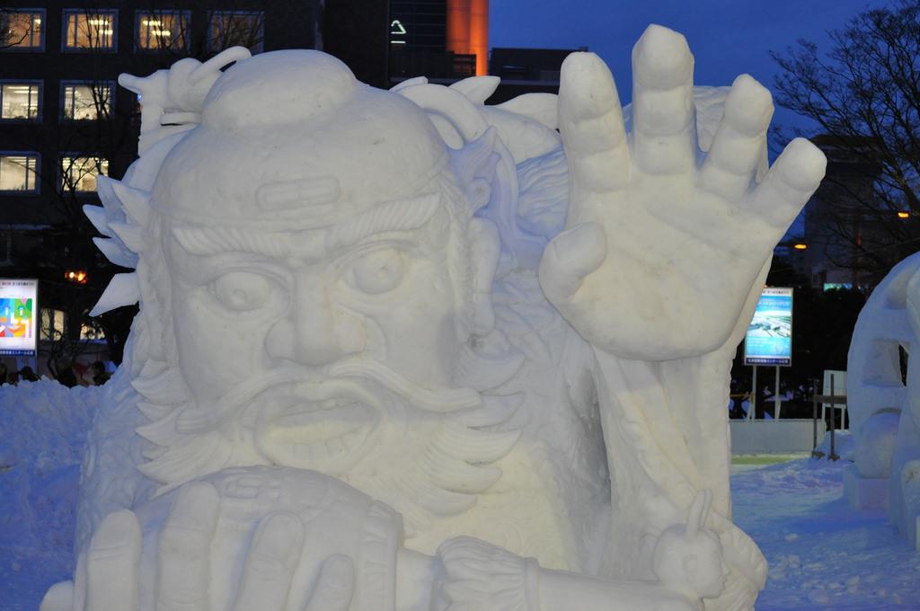 yuki matsuri japan snow festival