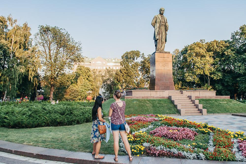 shevchenko park kiev