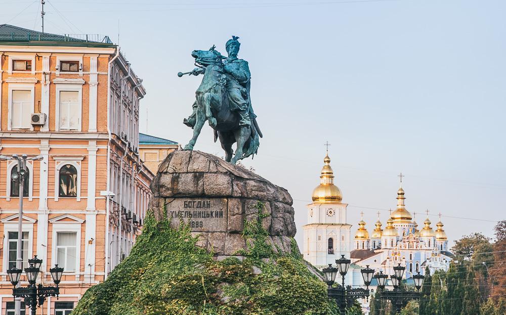 city view kiev ukraine