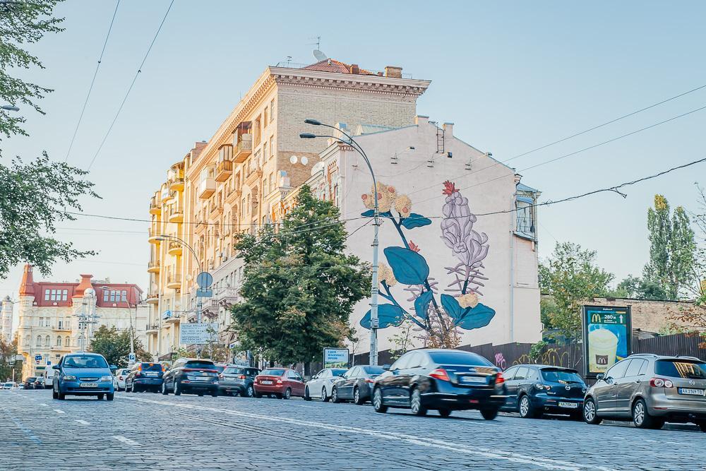 street art kiev ukraine