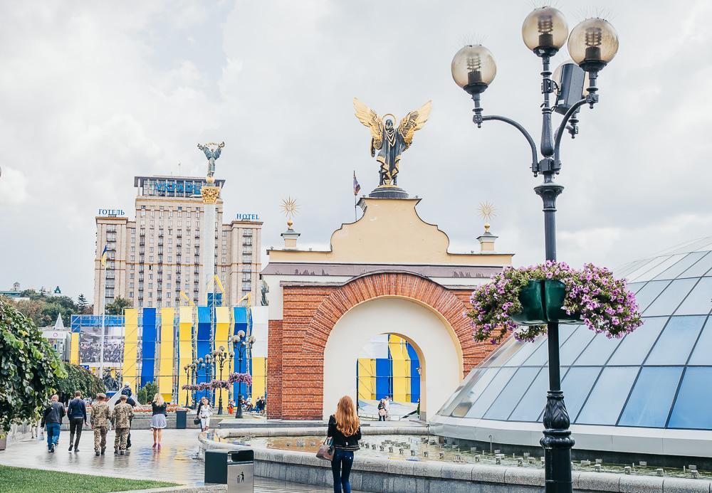 maidan square kiev ukraine