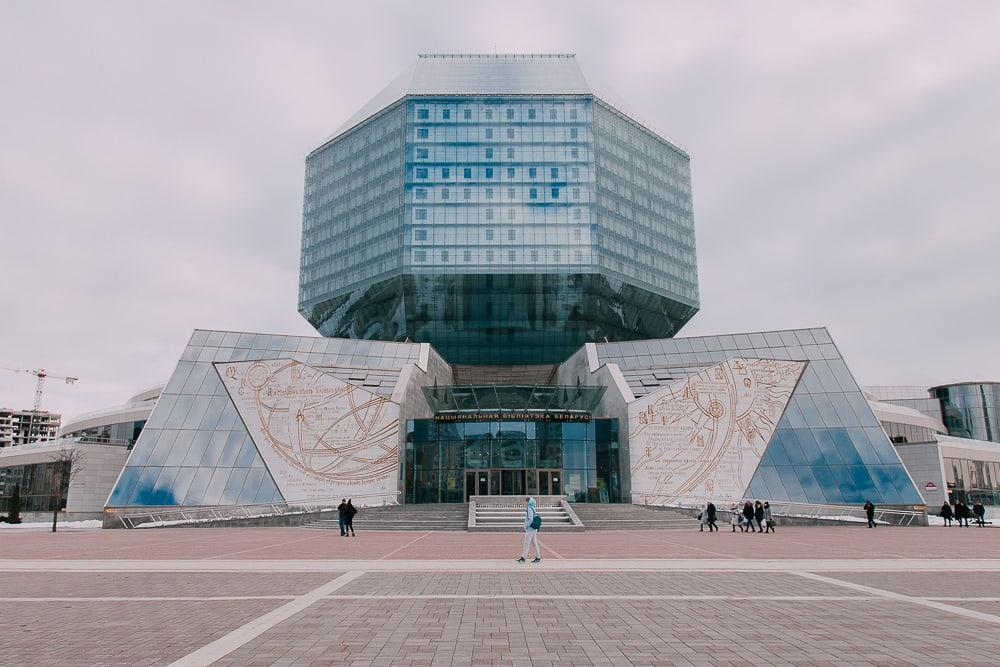 national library of minsk world's ugliest buildings