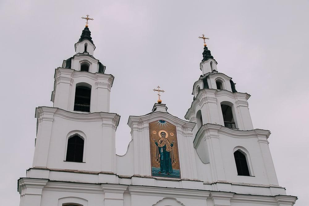 holy spirit cathedral minsk